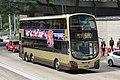 AVBWU545 at Arsenal St, Queensway (20190130130046).jpg
