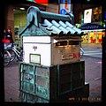 A Japanese castle-like mailbox in Kumamoto.jpg
