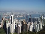 A view of Hong Kong.JPG