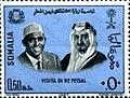 Abdirashid Ali Sharmarke & Faisal of Saudi Arabia 02, 1967.jpg