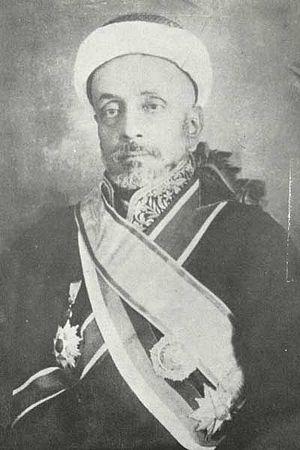 Abd Allah Siraj - Image: Abdullah Siraj