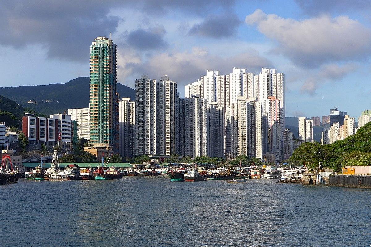 Kong: Aberdeen, Hong Kong