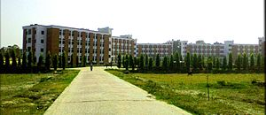 Begum Rokeya University - Academic Buildings of Begum Rokeya University, Rangpur