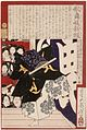 Actor as Musashibo Benkei in Kanjincho LACMA M.84.31.226.jpg