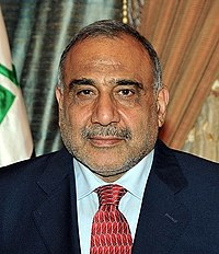 Adil Abdul-Mahdi portrait.jpg