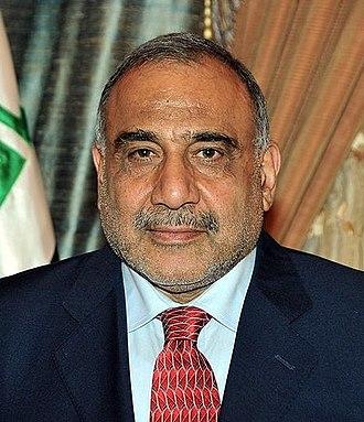 Prime Minister of Iraq - Image: Adil Abdul Mahdi portrait