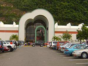 Aguadilla, Puerto Rico - An entrance to Aguadilla Mall
