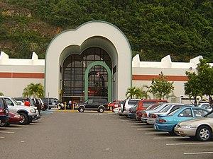 Aguadilla, Puerto Rico - An entrance to Aguadilla Mall