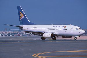 Dubai International Airport - Air Astana Boeing 737-700 taxiing at Dubai International Airport in 2005.