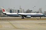 Air China, B-5901, Airbus A330-343 (47637319011).jpg