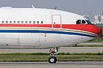 Airbus A330-343X, China Eastern Airlines JP7433709.jpg