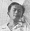 Ajip Rosidi, Pekan Buku Indonesia 1954, p196.jpg