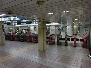 Akasaka-mitsuke Station - Image: Akasaka Mitsuke Sta Akasaka Mitsuke District Gate