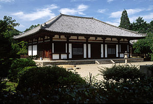 Japanese name - Akishino-dera in Nara, from which Prince Akishino took his name