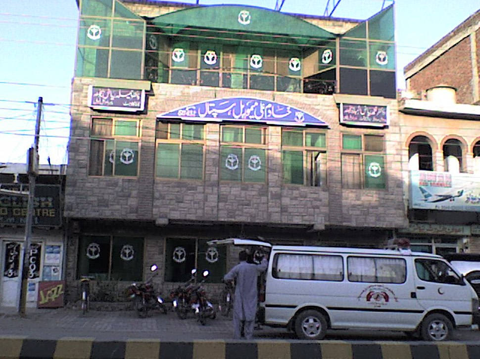AlKhadim Memorial Hospital