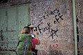 Al Khalil Hebron (135154837).jpeg