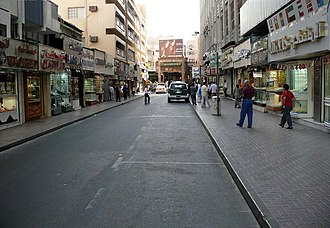 Al Ras - Image: Al Ras on 26 December 2007 Pict 2
