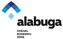 Alabuga SEZ Logo.jpg