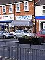 Alan Warwick Butcher - geograph.org.uk - 1580641.jpg
