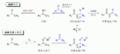 Aldol-7-CHSP.png