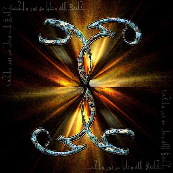 File:Ali Mohammed.jpg