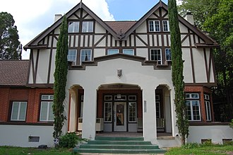 The Allman Brothers Band Museum - The Big House, 2009