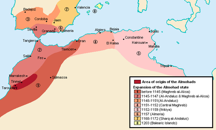 Averroes served various official positions in the Almohad caliphate, whose territories are depicted in this map. Almohad Expansion.png