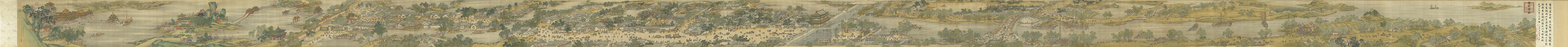 "Court style panorama Along the River During the Qingming Festival, an 18th-century copy of 12th century Song Dynasty original by Chinese artist Zhang Zeduan. Zhang's original painting is revered by scholars as ""one of Chinese civilization's greatest masterpieces.""[33] The scroll begins at the right end, and culminates above as the Emperor boards his yacht to join the festive boats on the river. Note the exceptionally large viewing stones placed at the far edge of the inlet."