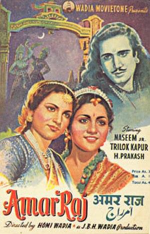 Amar Raj - Image: Amar Raj 1946