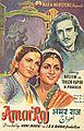 Amar Raj 1946.jpg