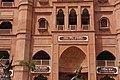 Amritsar 8898.jpg