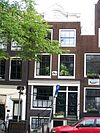 amsterdam bloemgracht 36 across