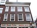 Amsterdam Laurierstraat 101 top from Laurierstraat.jpg