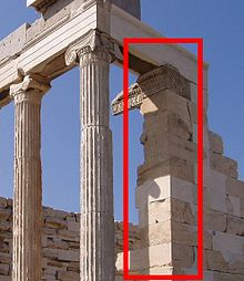 Anta Architecture Wikipedia