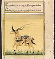 An antelope (?) whose body is formed by three pairs of Wellcome L0033083.jpg