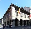 Ancien Arsenal Archives État Genève 2.jpg