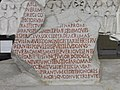 Ancient Scripture (5987266570).jpg