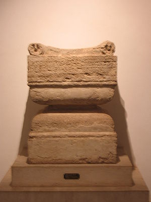 Si deus si dea - The altar as it stands in the Palatine Hill Museum today.