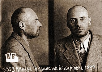 Władysław Anders - Mug shot made by NKVD after arrest 1940