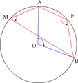 Angle centre 2.png