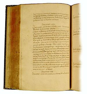 Chronicle of Ireland - The entry for the year 432 in the Annals of the Four Masters, one of the works which is descended from the Chronicle of Ireland.