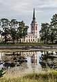 Annunciation Cathedral and Ladoga Canal in Shlisselburg.jpg