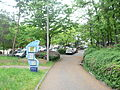 Ansan Park (beind the city hall) 026.JPG