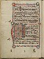Antiphonaire dominicain XIVème s. BM Colmar Ms 308.jpg