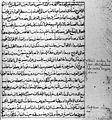 Arabic astronomical manuscript of Nasir al-Din al-Tusi annotated by Guillaume Postel.jpg