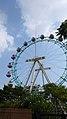Arakawa yuen wheel.jpg