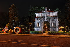 Arch of the Centuries UST, Manila.JPG