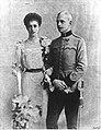 Archduchess Elisabeth and Prince Otto zu Windisch-Graetz.jpg