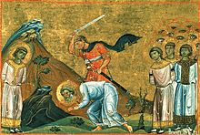 Arethas (al-Haarith) and over 4,000 with him (Menologion of Basil II).jpg
