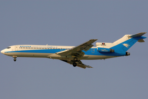 Ariana Afghan Airlines - Former Ariana Afghan Airlines Boeing 727-200 Advanced